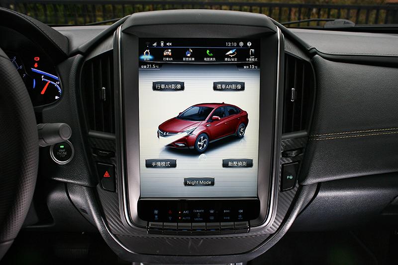 直立式設計的螢幕除了看起來更炫,同時也能將兩個功能一次顯示於上,方便資訊取得。