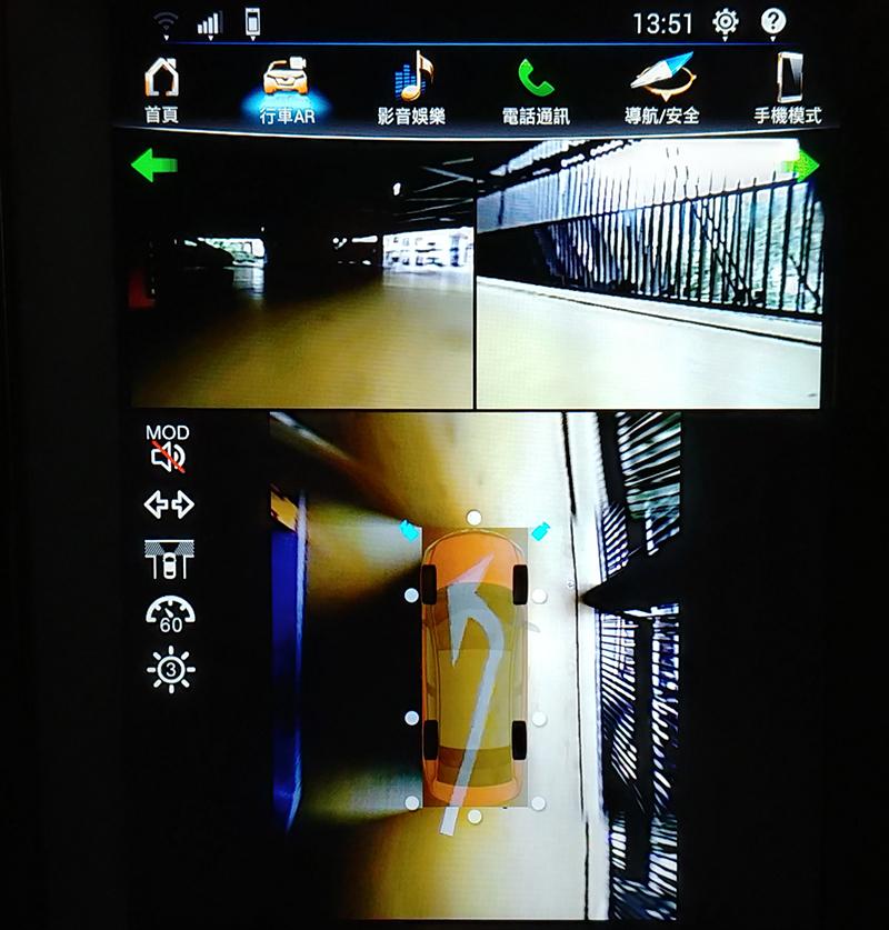 AR影像系統可透過高達11個視角以及底盤透視畫面,了解目前車輛與周遭障礙物相關位置。