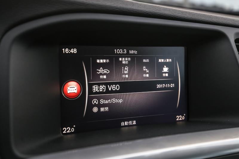 主動安全配備相當齊全,不因車型動力不同而有所差異。