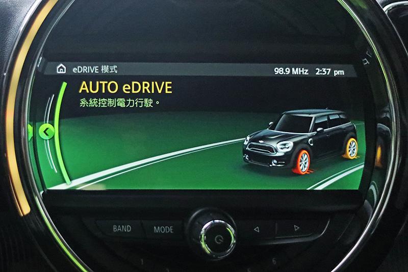 自動模式「Auto eDrive」下,系統會自行調配引擎與馬達的輸出比例,或者判斷是否單純以單一動力行駛。