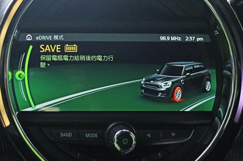 「Save Battery」模式將單純以引擎提供動力,好讓電池得以回充。