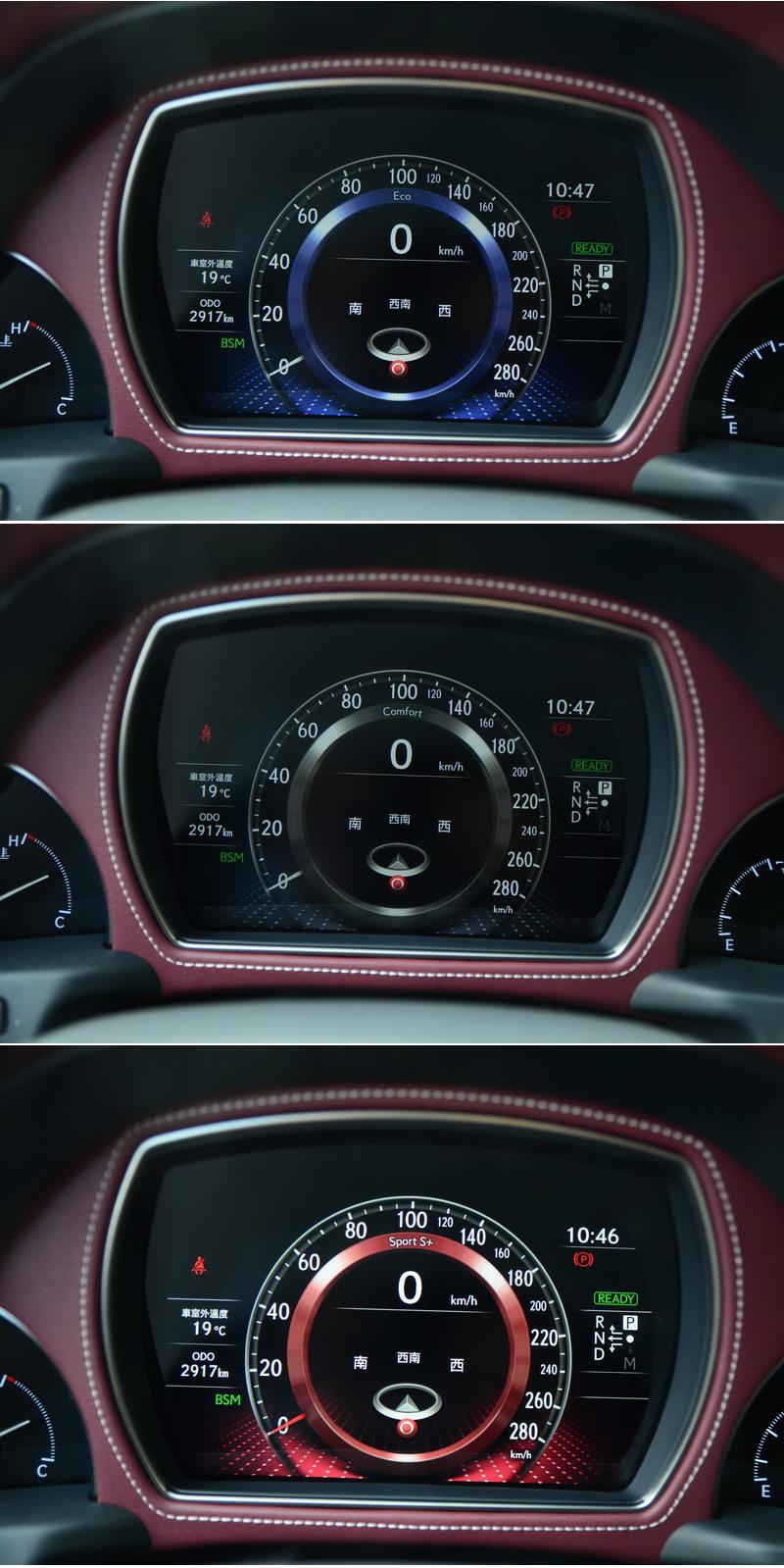 三種不同模式賦予駕駛顯明的操駕差異