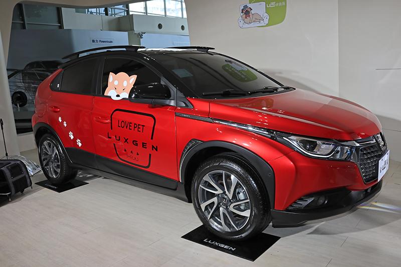 特別為毛小孩設計的U5客製化車款,打造出你跟心愛寶貝的專屬座車。