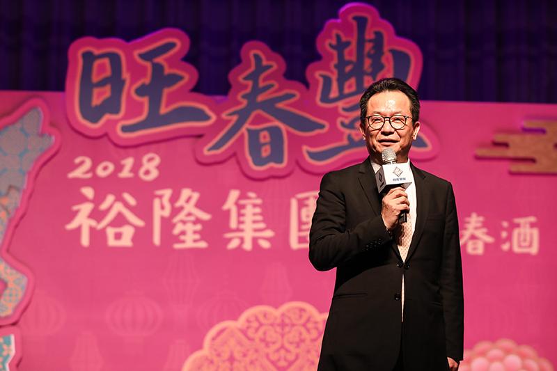 裕隆集團陳國榮副執行長說明整個集團的展望與目標。