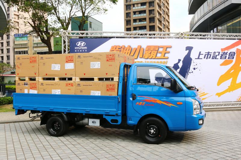 標準型的貨台可達10.3尺(3,110mm)。