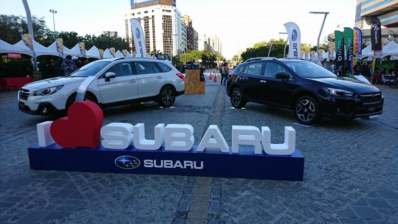 3月11日(日)臺北市開幕站舉辦的單車嘉年華系列活動中的SUBARU展區特別規劃了「魅力展車區」,陳列Forester、XV以及OUTBACK等三部主力休旅車款進行展示,完整體現SUBARU汽車所標榜「信賴駕馭 安全至上」的品牌訴求。