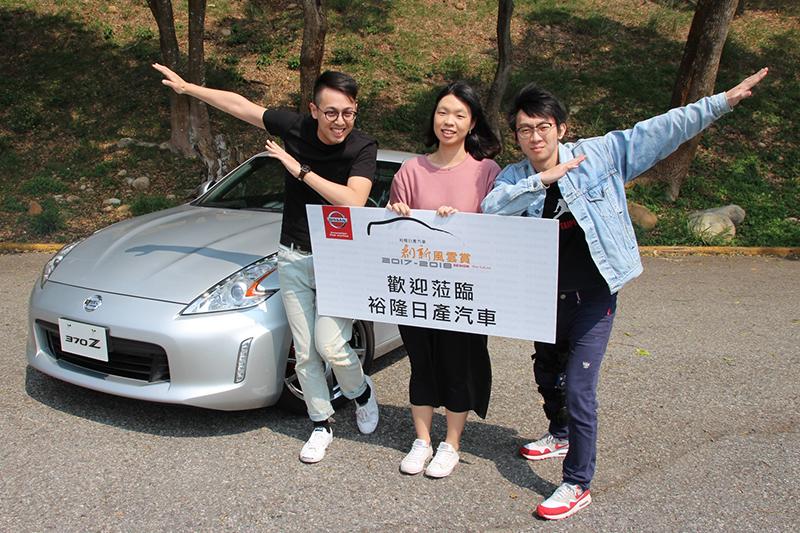 決選團隊成員在專業試車跑道盡興試乘370Z,興奮感受經典跑車的猛爆性能及絕美外型。