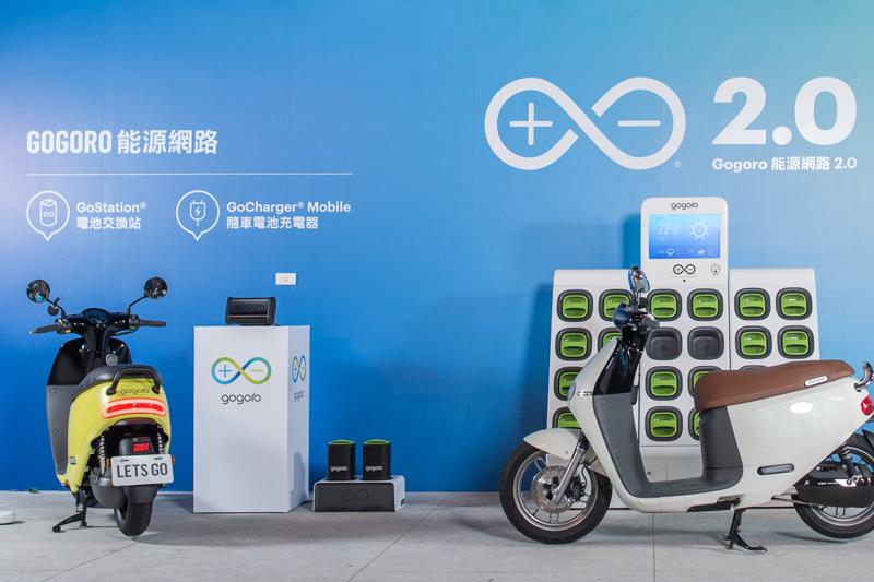Gogoro推出 GoCharger® Mobile 隨車電池充電器,與 GoStation® 電池交換站並行,提供更便利、更多元的換電池與充電池雙選擇。