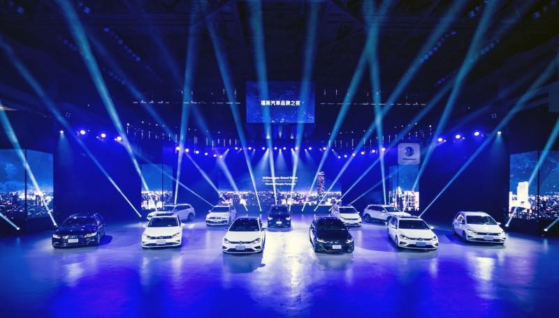 台灣福斯汽車盛大舉辦品牌之夜,宣布將MSB模組化安全駕駛系統搭載於旗下車款配備,實現「德藝安全 與眾同行」願景。