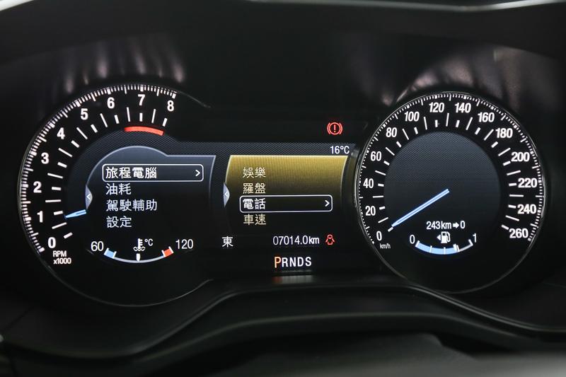 全彩液晶儀表已經是Mondeo車系的標準配備。