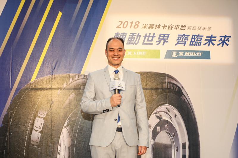台灣米其林輪胎董事長毛行健先生正式向台灣市場介紹全新Michelin X MULTI 及X LINE 兩個系列卡客車輪胎。