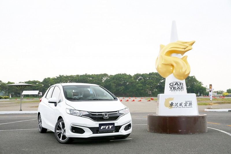 Honda FIT更八度奪冠【最佳國產小型車】