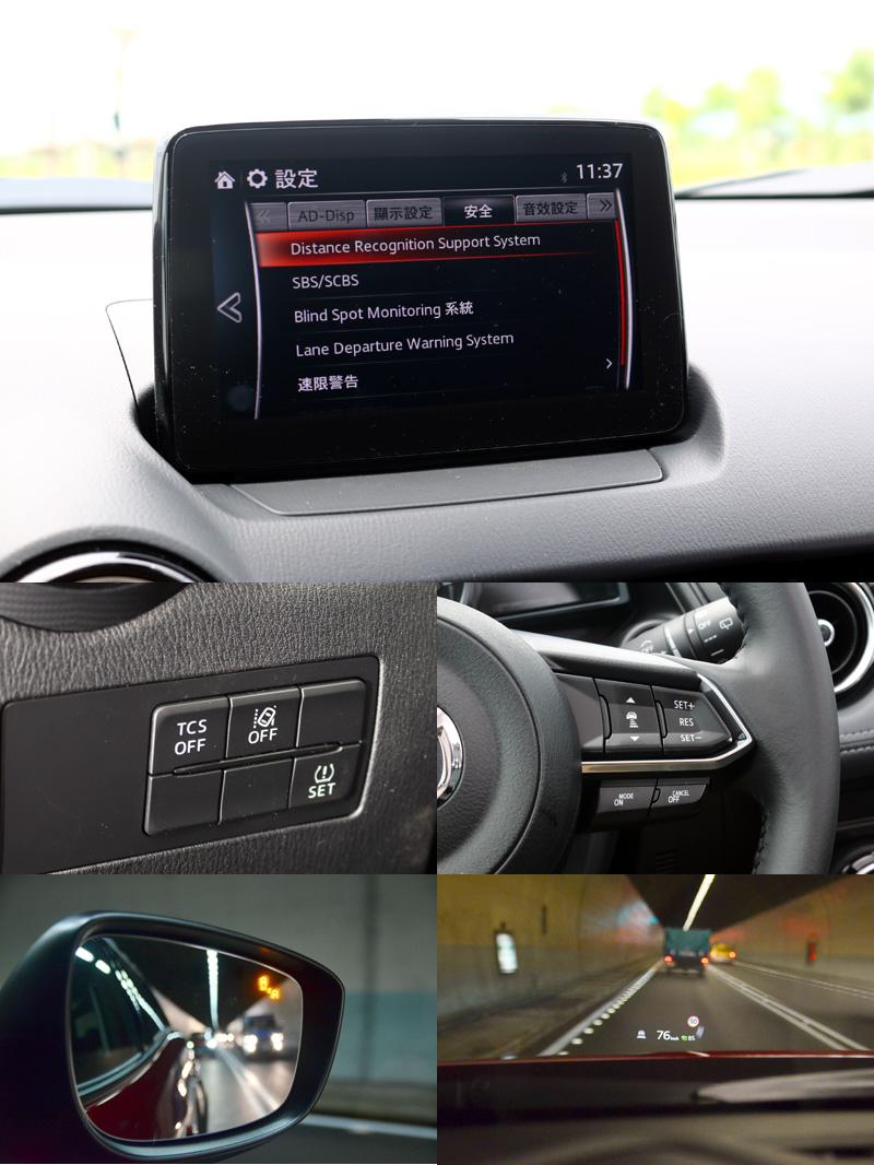完善的主動安全配備是CX-3的一大賣點,新增MRCC全速域主動車距控制巡航系統可於時速0~145km/h的範圍內作動,可利用方向盤右側按鈕控制,而且當前車已經前行後三秒,駕駛仍未主動跟上前車,系統也會自動自行起步跟上;另BSM盲點偵測系統除了在後視鏡上有警示符號外,在抬頭顯示器內也會有顯示警告圖示提醒駕駛注意。