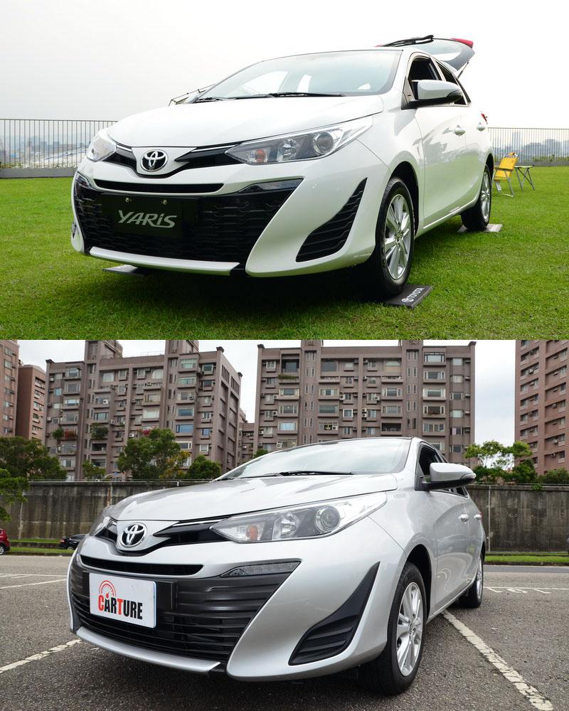 若把車型牌拿掉,從車頭看去你分得出來哪輛是Vios哪輛是Yaris嗎?