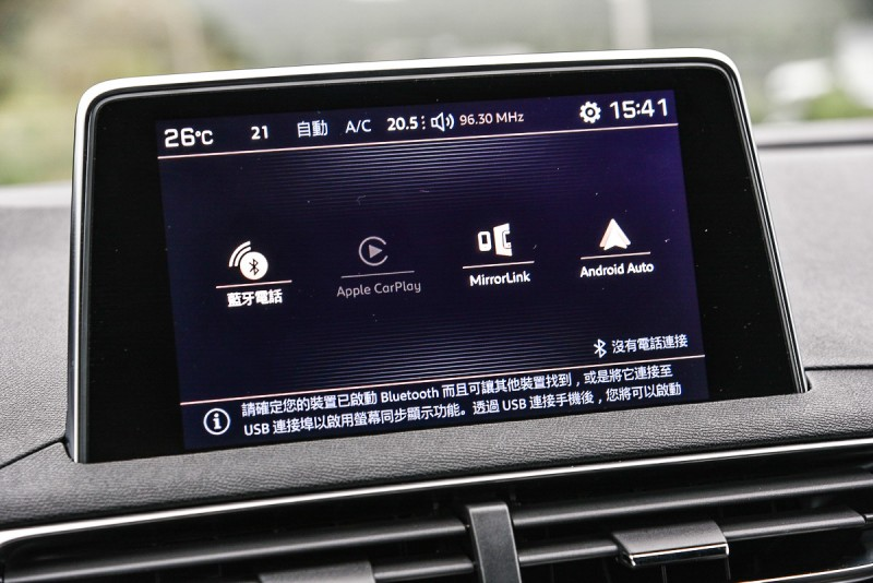 音響主機更是支援Apple CarPlay、MirrorLink與Android Auto三大界面