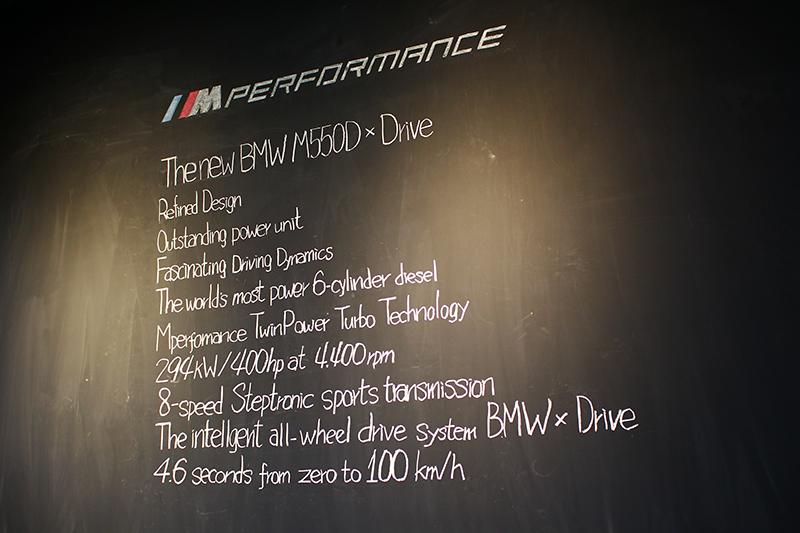 活動現場用粉筆寫下M550d xDrive Touring的性能規格,相當有創意。