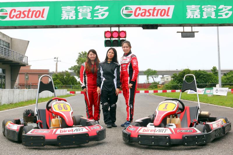 由全女生組成的「大魯閣賽車女孩」也有鍾嘉育(中)與康靜焄(左)兩位新血加入。