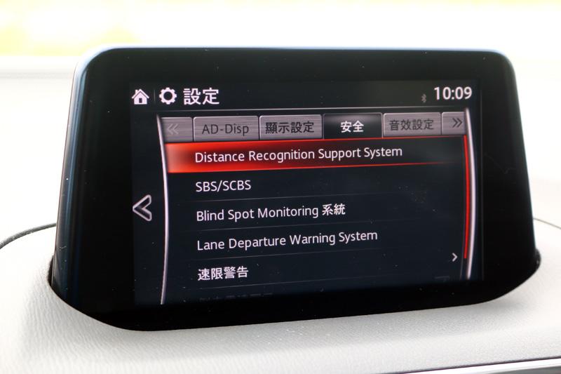 完整的主動安全配備是Mazda3的一大賣點之一。