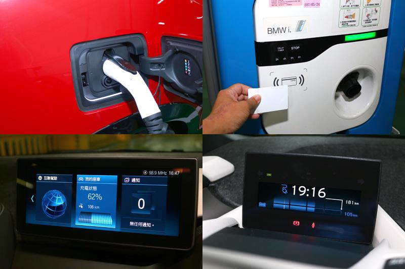充電時只要依照充電樁上的步驟執行,很容易就可以替電動車充電。