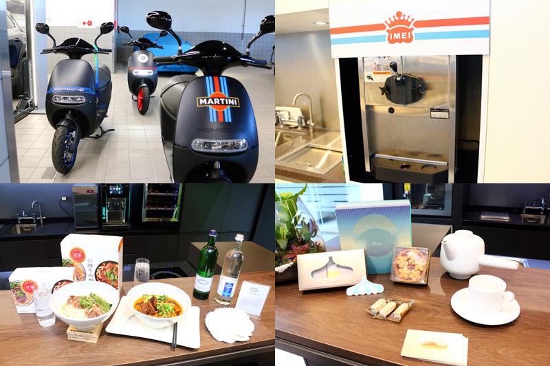 「保時捷新北展示暨服務中心」為提供最頂尖服務,與台灣頂尖品牌合作,可以吃到晶華酒店(the Regent)的牛肉麵、旋轉木馬點心坊(Pâtisserie Francis)手工點心、義美(IMEI)的霜淇淋,至於三輛擁有Porsche特殊彩繪的Gogoro 機車則是廠內人員移動的交通工具。