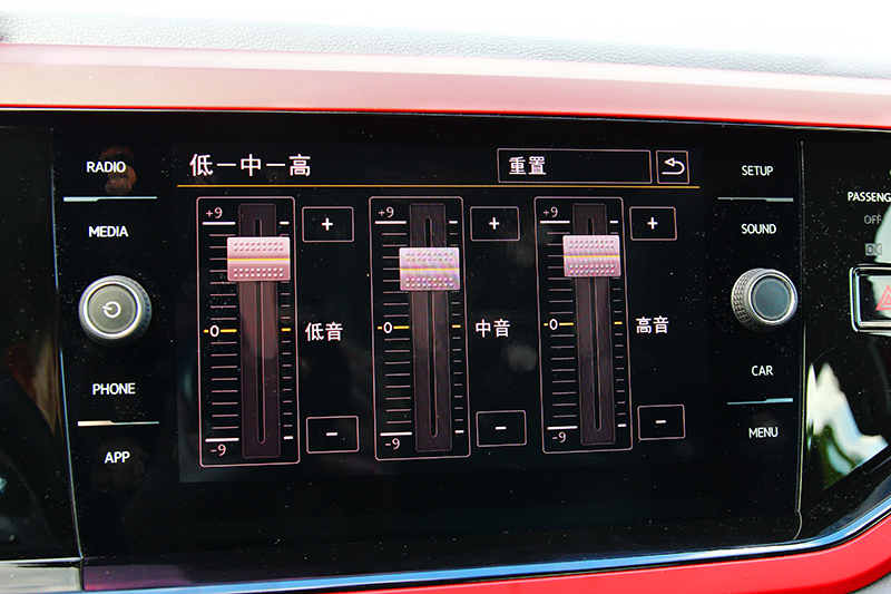將低/中/高音調整後整體音場表現更加清晰飽滿。