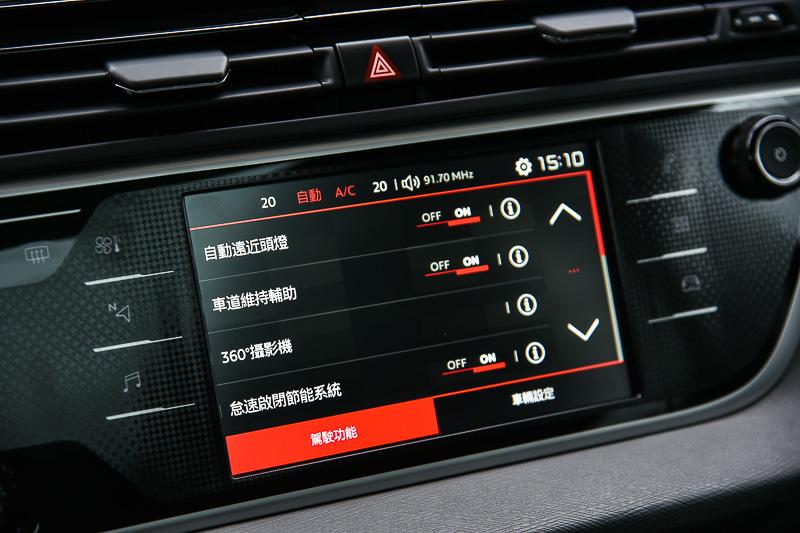 多數駕駛輔助功能都隱藏於觸控螢幕中