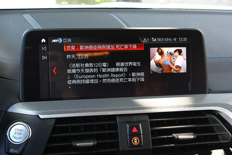 最新i-Drive介面擁有極為齊備的功能。
