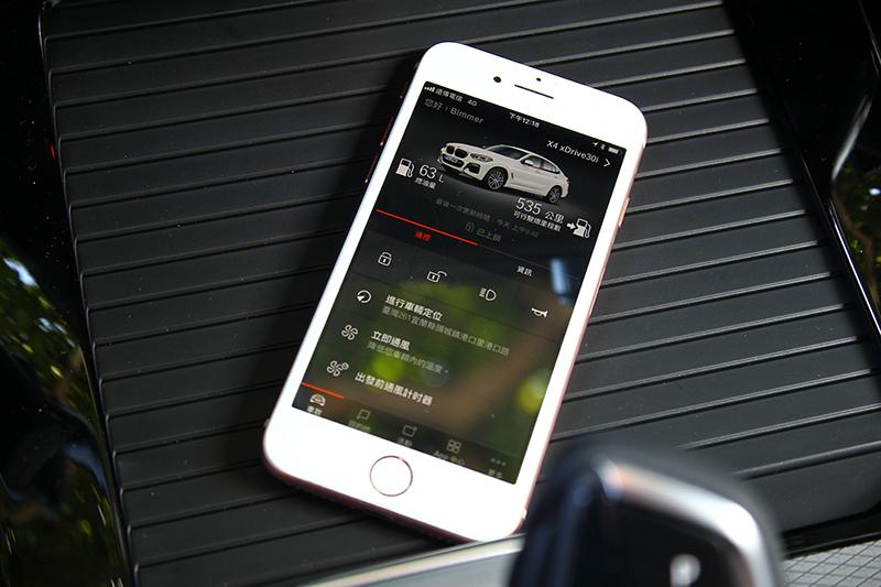 全新X4可以手機遠端控制,包括定位、空調等功能兼備。