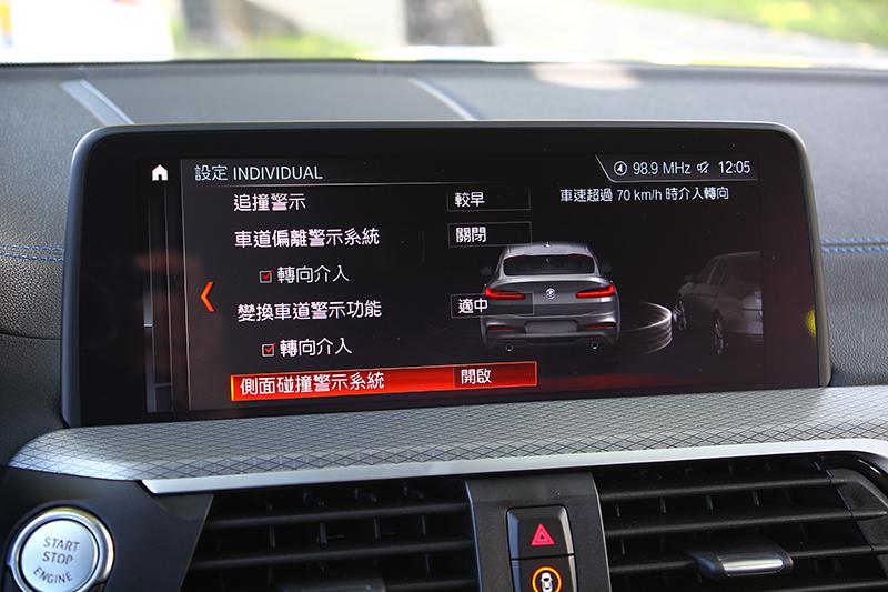全新X4具備齊全的主動安全與駕駛輔助系統。