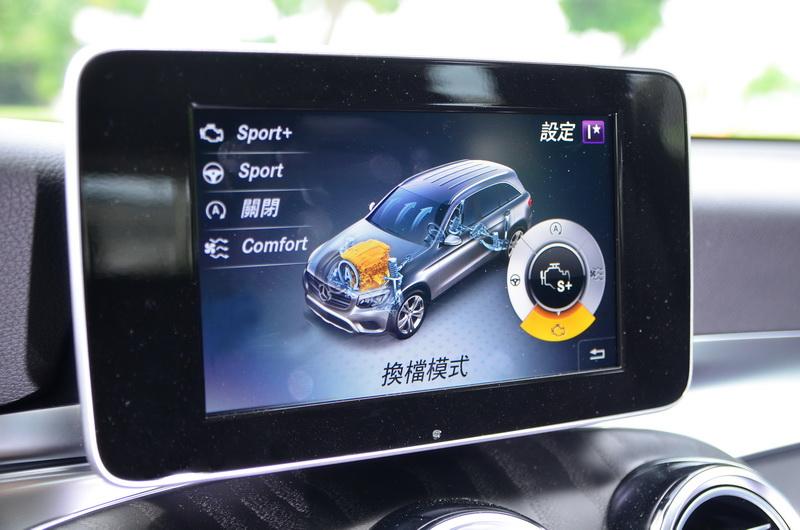 透過Dynamic Select駕駛模式功能可進行不同模式的切換