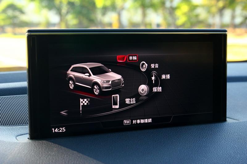 MMI多媒體系統操作介面直覺易懂,並且也支援Apple Carplay功能。
