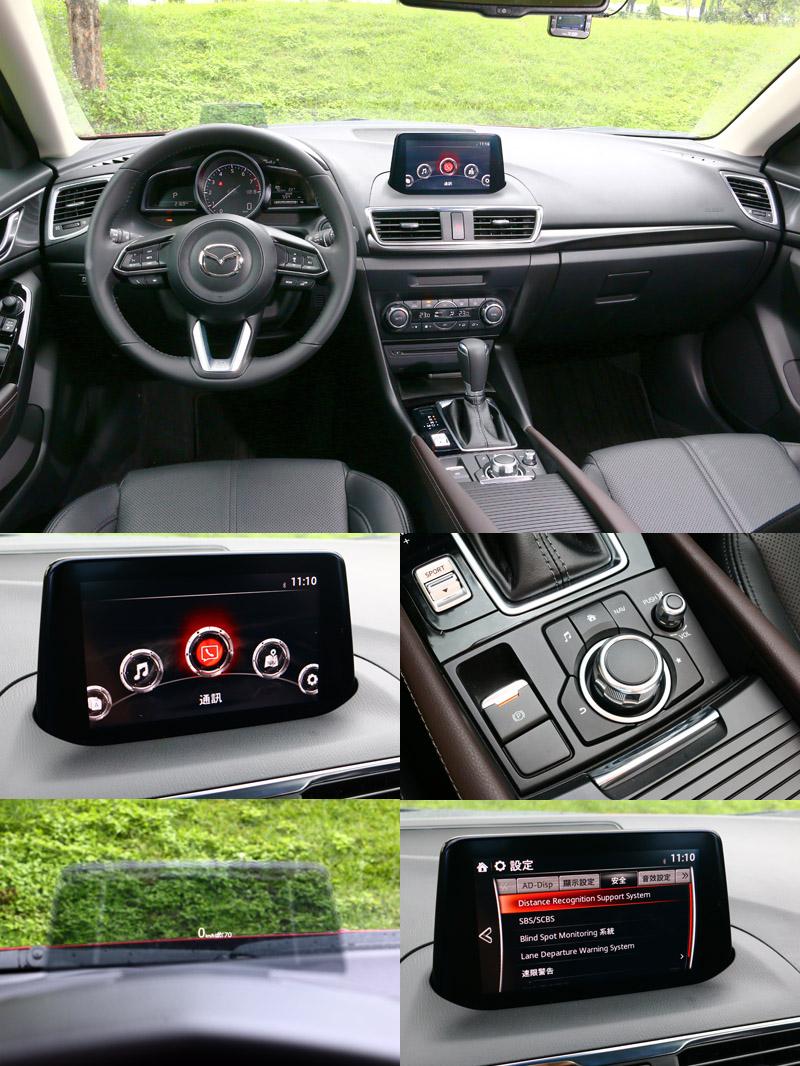 內裝鋪陳質感最好的Mazda3,車內頗有豪華車氛圍,也是促成它熱銷的原因之一,而整合旋鈕式的MZD Connect 人機智慧資訊整合系統,是與豪華品牌最相近之處。