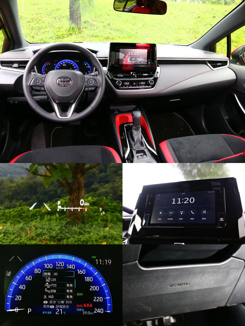 強勢登場的Auris在配備上算是合乎該級距水準,抬頭顯示器與駕駛座膝部氣囊則為較具特色的配備。