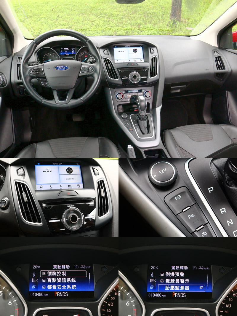 身為國產車代表,Focus的配備豐富度不輸給其他進口對手,獨家的SYNC®3系統還整合了Sony音響、衛星導航與語音控制功能。