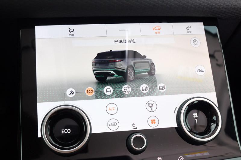 越野機能一向是Land Rover的強項,Range Rover Velar必然配置了全新的地形反應系統。