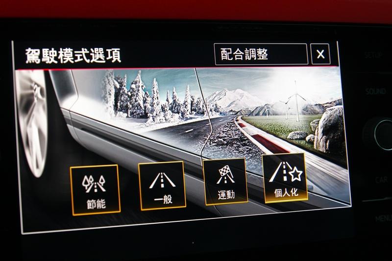 雖然有四種行車模式,但在山路當然要用Sport模式,甚至在一般道路也不會想切回一般模式。