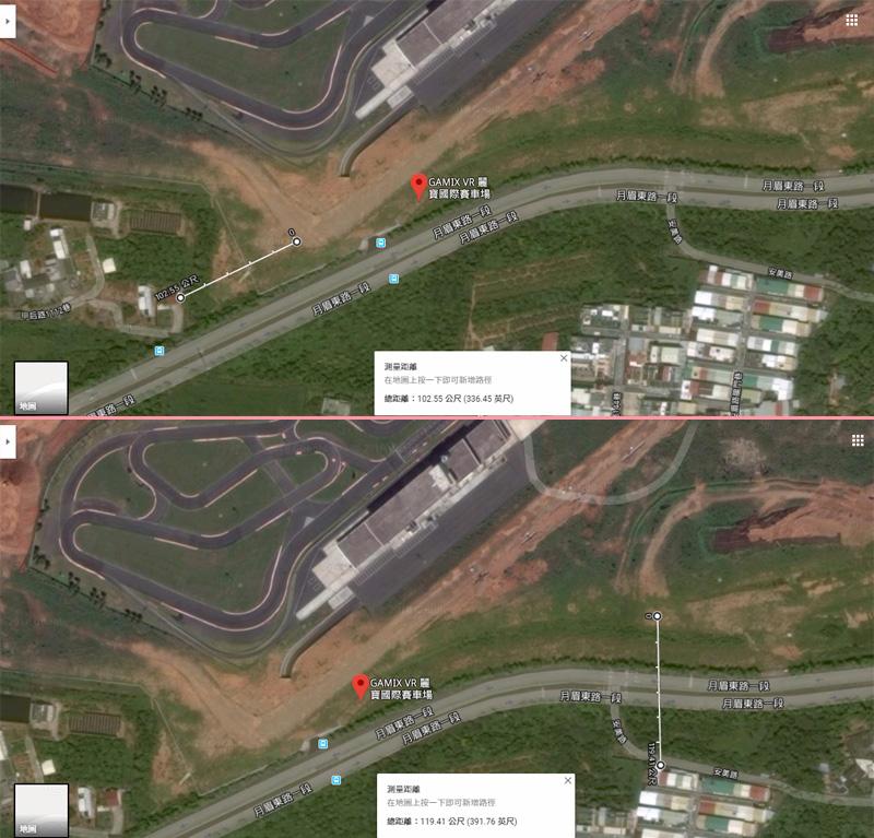 以Google Map衛星圖約略量測,「麗寶國際賽車場」離臨近民宅最近距離僅約百餘公尺。要完全杜絕噪音將是一項難題,這回又再次因活動被開單受罰,將考驗著「麗寶國際賽車場」管理團隊的危機處理能力。