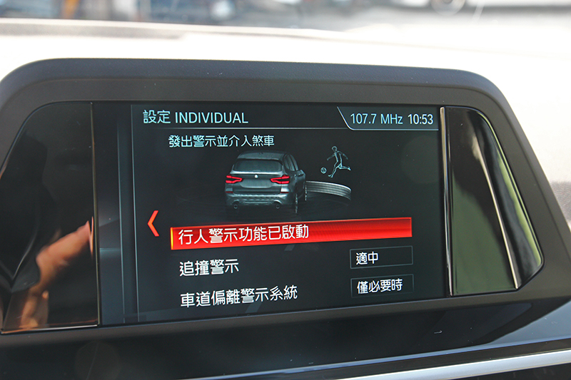 現今入門車型X3 sDrive20i也配備主動駕駛輔助系統。