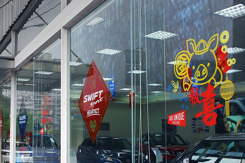 櫥窗外的金豬年貼花,襯得整座展示中心喜氣洋洋。