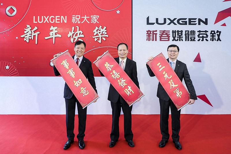 Luxgen啟動「八四三計劃」,以全方位發展創新面貌。(圖左至右:曹中庸副總經理、蔡文榮總經理、白清源協理)