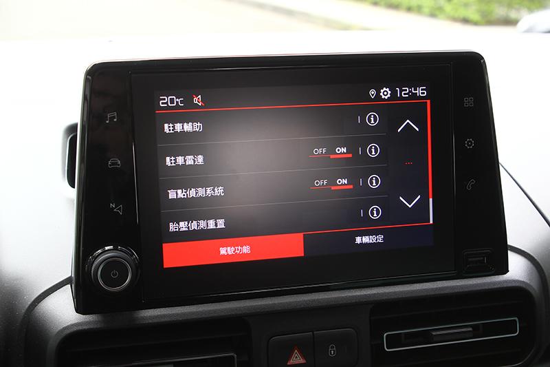 中央8吋觸控螢幕也具備繁體中文介面,使用上相當就手。