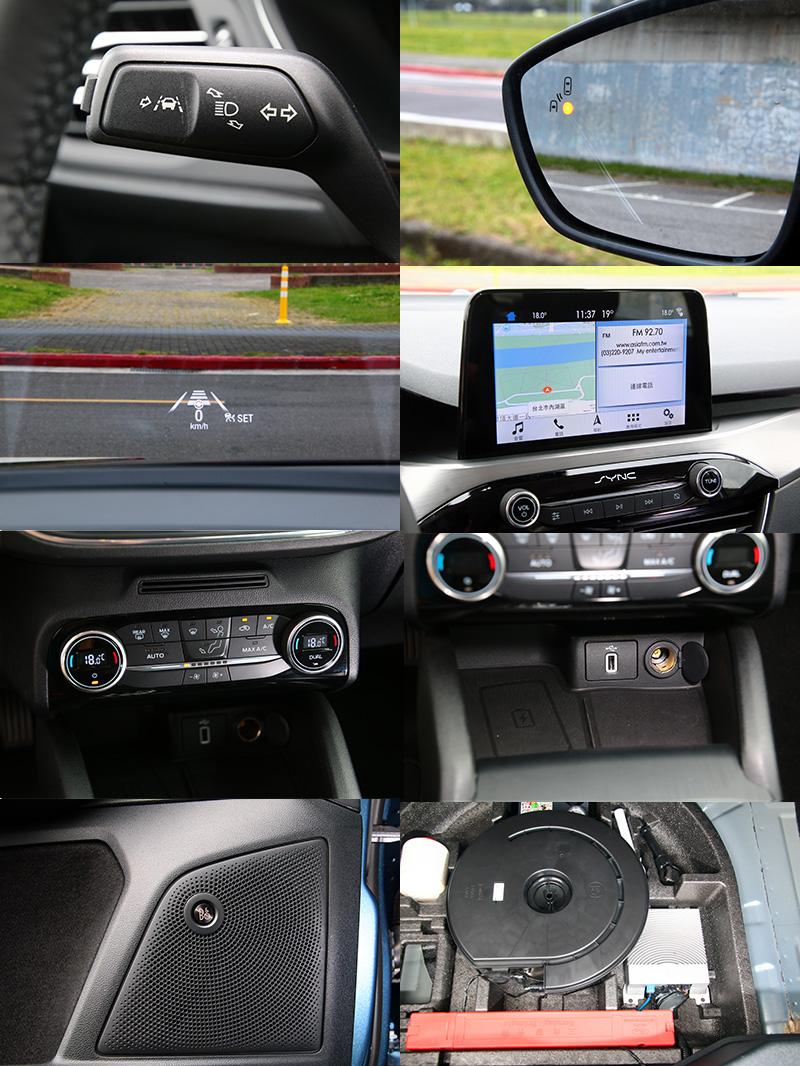 新Focus的頂規車型配備頗為豐富,除安全配備,功能齊全的多功能系統〈衛星導航、兩大智慧型手機系統連結功能、語音控制等〉、B&O音響〈附重低音與675W擴大機〉、Qi無線充電、雙區恆溫空調等一應具全。