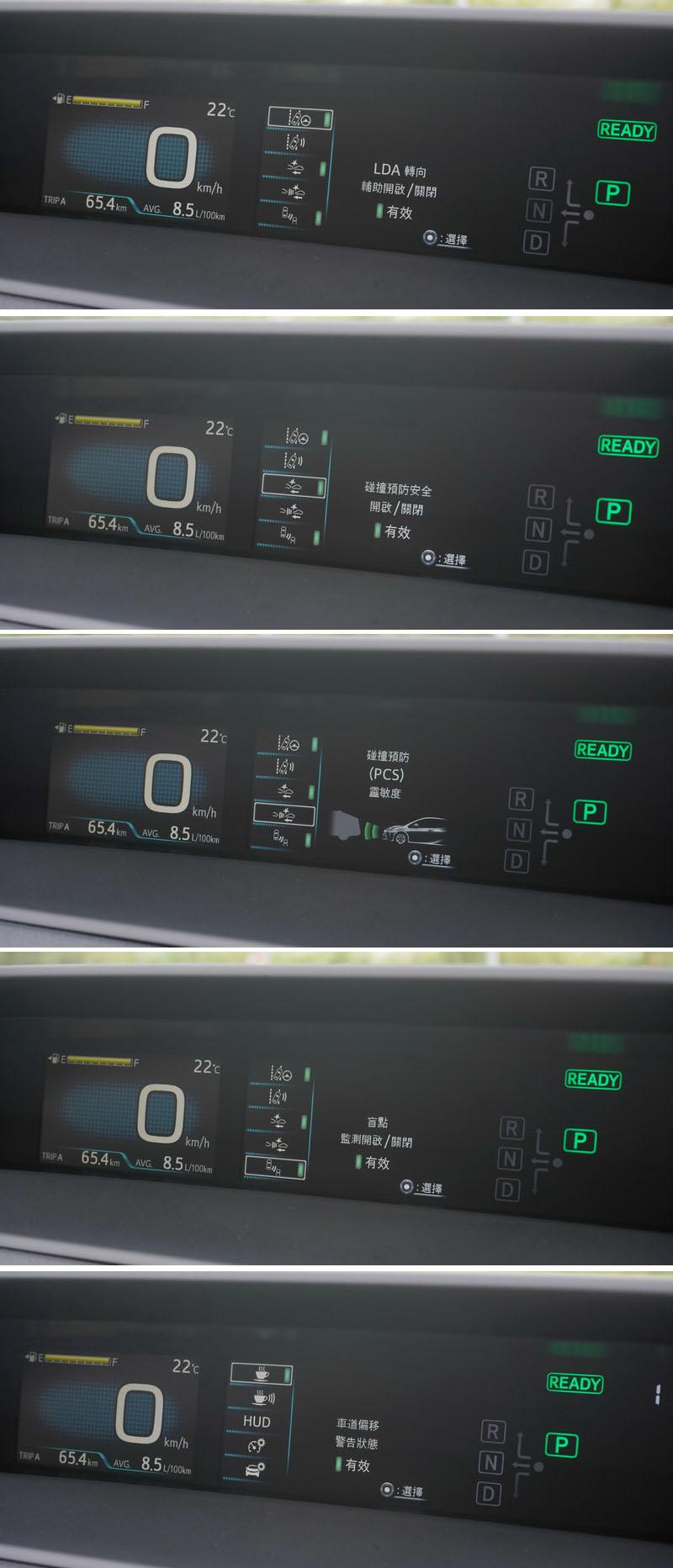原本就不錯用的TSS主動安全防護系統再增添盲點偵測系統及後方車側警示