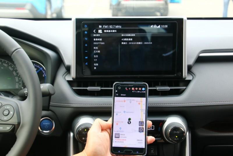 透過APP與智慧手機的結合後,還能查詢停放位置,或異常移動時也能及時告知