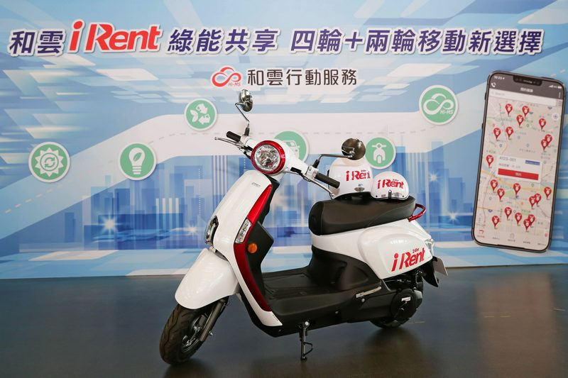 現在iRent租車也有電動機車Many可以租喔。