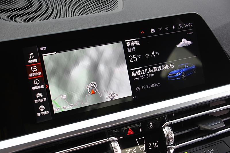 新世代iDrive 7.0介面就手,10.25吋螢幕賞心悅目。