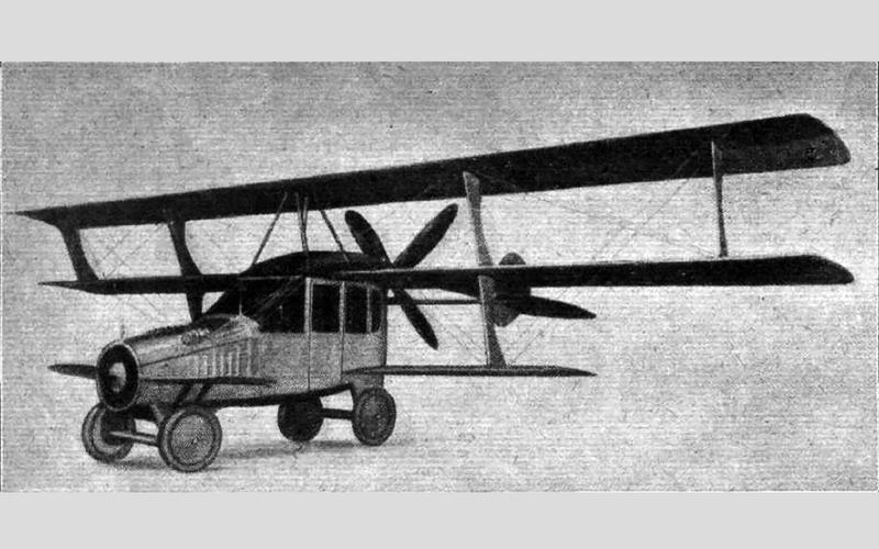 早在1917年便已有飛行汽車誕生,名為Curtiss的飛行汽車雖然可以飛上天但只能維持些微高度與短暫距離。