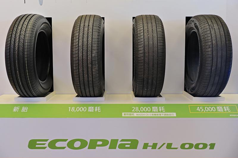 Ecopia H/L001還具備高達4,5000km使用里程的長壽優勢。
