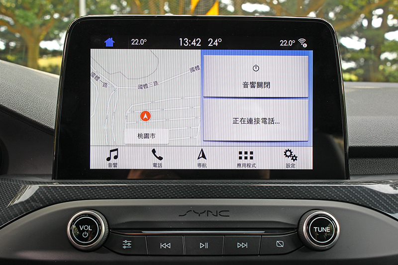 SYNC®3娛樂通訊整合系統支援Apple CarPlay及Android Auto,讓享受娛樂不受限。