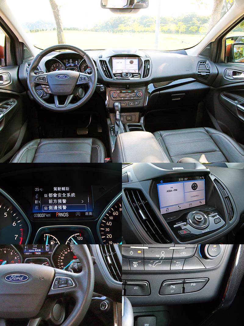 Kuga是唯一配有語音控制與自動停車輔助的車款